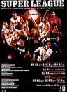 2005-2006 SUPER LEAGUE オフィシャルプログラム